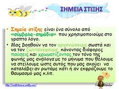 Greek, Friends, School, Amigos, Boyfriends, Greece