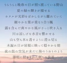オールド系フォント「ほのか明朝」無料ダウンロード