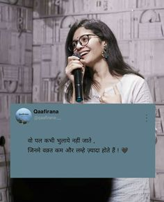New Year Inspirational Quotes, Interesting Facts In Hindi, Gulzar Quotes, Fun Facts, It Hurts, Feelings, Amber, Dairy