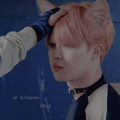 Yoonmin, Foto Bts, K Pop, J Hope Dance, Jimin Fanart, Bts Boys, Korean Singer, South Korean Boy Band, Fan Art