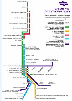 nice Israel Subway Map