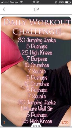 Exercise Routine. Easy And Affordable...