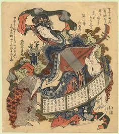 "Benten - Artist Totoya Hokkei. ""Surimono"" Japanese woodblock print Edo period."