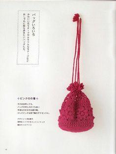 코바늘뜨기로 만들어보는 모티브 가방 : 네이버 블로그 Japanese Crochet Patterns, Diy Crochet Patterns, Crochet Crafts, Crochet Clutch, Crochet Earrings, Cute Crochet, Knit Crochet, Pouch Pattern, Crochet Books