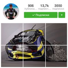 Go check out @patriksandell insta page to find his crazy Beasted-up Fiesta! And don't forget to show some love and support by pushing Follow button! ;) #BeastedUp #rally #rallycross #art #illustration #nitrouzzz #AndreyPridybaylo #drawing #car #carwithteeth #kobalttools #redbull #racecar #racer #racecardriver #patriksandell #ford #fordfiesta #fast