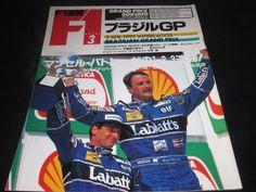 AYRTON SENNA Nigel Mansell F1 Ferrari McLaren HONDA 1992 Rare Magazine Japan 26