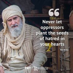 Ertugrul quotes in english Sufi Quotes, Muslim Quotes, Religious Quotes, Poetry Quotes, Faith Quotes, Wisdom Quotes, Islamic Love Quotes, Islamic Inspirational Quotes, Like Quotes