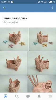 Newspaper Basket, Newspaper Crafts, Willow Weaving, Basket Weaving, Old Magazine Crafts, Diy And Crafts, Arts And Crafts, Paper Furniture, Painted Wicker