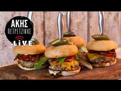 Σπιτικά Burger | LIVE | Άκης Πετρετζίκης - YouTube