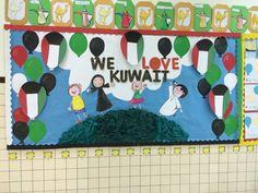 Kuwait national day celebration...