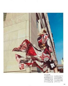 Westernized Geisha Editorials - The Vogue Japan April 2013 Photo Shoot is a Fusion of Cultures (VIDEO) #japan #geisha #fashion #photoshoot