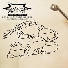 Tuzki animal bunny watching wall stickers decoration decor home decal fashion cute waterproof bedroom living sofa family house