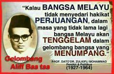 Kedah Times: #JEMUAN : Sabar itu separuh dari Iman