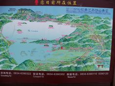Trips to China: - Sichuan and Yunnan, August 2012 - Sichuan and Yunnan, August 2007 - Hong Kong, Macau and Guangzhou, summer 2007 (in Polish) - Beijing to Chengdu, summer 2006 (in Polish) [scroll d...
