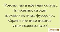 #1 - Одесские анекдоты в картинках:)-2