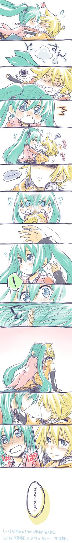 Miku x Len (idk why i ship this but i do cx)