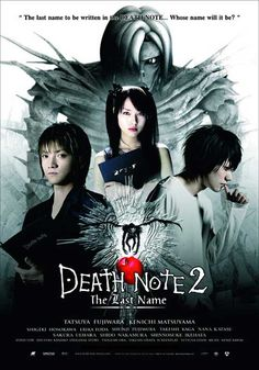DEATH NOTE 2: THE LAST NAME: Manga was better but it is still a pleasure to watch L.