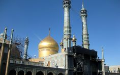 Shrine Qom Iran