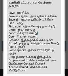 Fun Quotes, Best Quotes, Tamil Jokes, Tamil Language, Comedy Quotes, Chennai, Picture Quotes, Languages, Curriculum