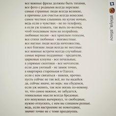 Все важные фразы Стихотворение Ок Мельниковой: 9 тыс изображений найдено в Яндекс.Картинках