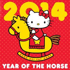 Year of the Horse - Lunar 2014