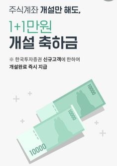 카카오뱅크 카뱅 친구 초대 추천인 코드 3천 원 받기 : 네이버 블로그 Event Banner, Web Banner, Page Design, Web Design, Commercial Ads, Promotional Design, Event Page, Ui Web, Banner Design