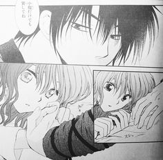 "Akatsuki no Yona Extra Chapter ""Sleep tight tonight""- Yona x Hak"