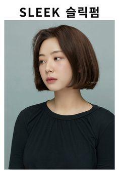 Korean Short Hair, Short Hair Cuts, Elegant Hairstyles, Cool Hairstyles, Asian Makeup Looks, Korean Makeup, Medium Hair Styles, Short Hair Styles, Asian Hair