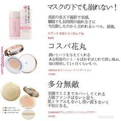 Beauty Makeup, Eye Makeup, Hair Makeup, Hair Beauty, Japanese Makeup, Korean Makeup, How To Make Hair, Make Up, Hair Arrange