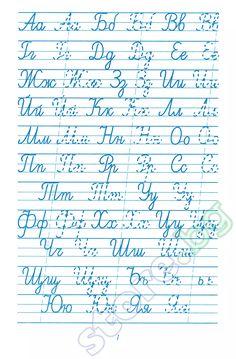 store.bg - Упражнителна тетрадка № 3 по писане за предучилищна възраст и 1. клас - 📗 учебна тетрадка Bulgarian Language, Math Equations