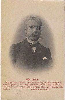 Ο Αλέξανδρος Ζαΐμης,  Ύπατος Αρμοστής Κρήτης  (1906-1908)