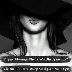 Girls Attitude Shayari in Hindi – Attitude Shayari becomes the most famous Hindi shayaris then rest of all other shayaris. Nowadays Every Girl has attitude, which she wants to express. Attitude Quotes For Girls, Girl Attitude, Attitude Status, Crazy Girl Quotes, Girly Quotes, Bad Words Quotes, Maya Quotes, Shyari Quotes, Swag Quotes