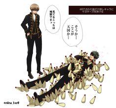 「銀魂ログ」/「ニナ」の漫画 [pixiv]