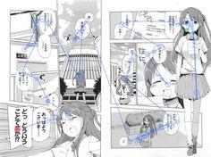 namo『アイドルマスター シンデレラガールズ ニュージェネレーションズ』1巻