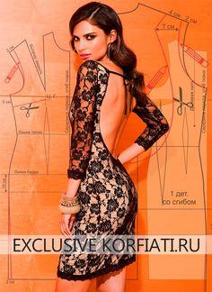 Это шикарная выкройка платья с открытой спиной пойдет, в первую очередь миниатюрным женщинам. Как смоделировать выкройку платья с открытой спиной