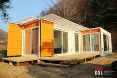 Shipping Container Homes Book Series – Book 123 - Shipping Container Home Plans - How to Plan, Design and Build your own House out of Cargo Containers #containerhome #shippingcontainer