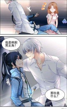 Soul Contract, Cute Anime Boy, Manhwa Manga, Spirit, Ships, Anime Art, Boats