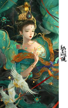 Chinese Drawings, Geisha Art, Fantasy Art Women, Anime Drawings Sketches, Anime Princess, China Art, Anime Artwork, Looks Cool, Anime Art Girl
