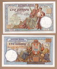 Ministry of Plenty: 100 Dinara, Yugoslavia 1934 Money Template, Passport Card, Money Notes, Coins Worth Money, Flash Memory Card, Coin Worth, Old Postcards, Stamp Collecting, Postage Stamps