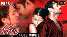 Varsham Telugu Full Movie HD ft Prabhas, Trisha, Gopichand, Sunil and Prakash Raj. Music by Devi Sri Prasad, directed Sobhan and produced by MS Raju. Subscri...