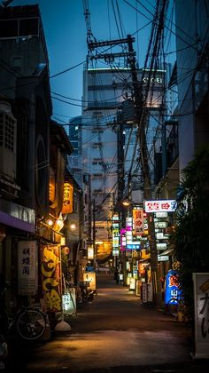 A street at night - Japan. Urban Photography, Street Photography, Landscape Photography, Tokyo Night, Japan Street, Neon Nights, Cyberpunk, Japanese Streets, Urban City