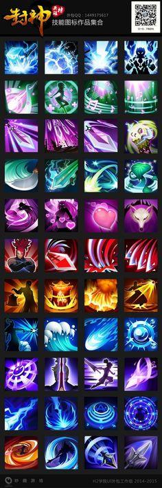 我们H2外包组有份参与的两款游戏《黎明之... Magia Elemental, Elemental Magic, Game Ui Design, Icon Design, Taiga Anime, Action Icon, Fossil Pokemon, 2d Game Art, Fighting Poses