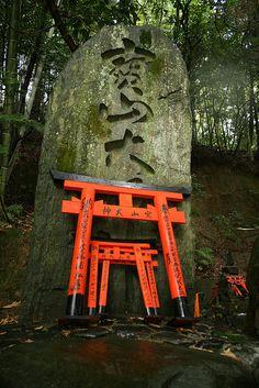 Fushimi-Inari Shrine, Kyoto, Japan.