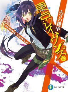 Tokyo_Ravens_Volume_10-01