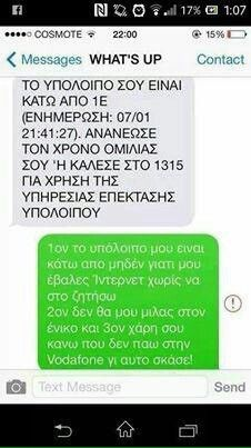 Ahaha Funny Greek Quotes, Funny Qoutes, Funny Texts, All Quotes, Jokes Quotes, Best Quotes, Memes, Clever Quotes, Special Quotes