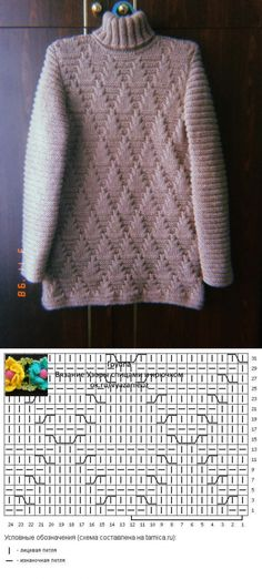 Свитер. Спицы. Knitting Paterns, Cable Knitting, Knitting Charts, Knitting Stitches, Knitting Designs, Knit Patterns, Hand Knitting, Linen Stitch, How To Purl Knit