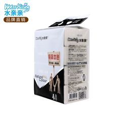 Imperial Palace Commodity (Shenzhen) Co. Imperial Palace, Shenzhen, Hand Towels, Facial Tissue, Toilet Paper, Color, Natural, Colour, Nature