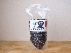 Japanese-Brack-bean-Kuropon,  Super Food, Black Beans, Healthy Food, Health Snacks
