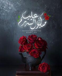 Eid, Ramadan, Neon Signs, Painting, Instagram, Painting Art, Paintings, Painted Canvas, Drawings