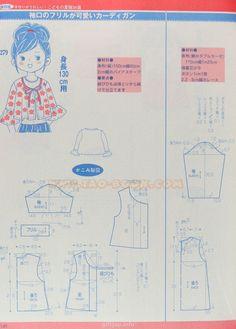 giftjap.info - Интернет-магазин | Japanese book and magazine handicrafts - LADY BOUTIQUE 7-2008 July